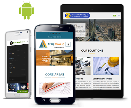 new-jersey-Android-app-developer